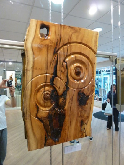 abstract wooden contemporary sculpture.